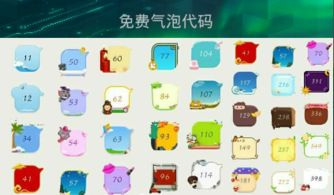 更改手机QQ聊天背景