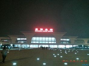 夜景,贵阳北站