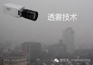 雾霾天监控摄像头能否拍到违章车辆