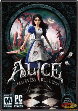 爱丽丝 疯狂回归 主角武器绝招公布