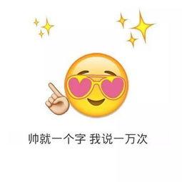 ...ji表情编写的成语题走红了这题我真不会 搜狐娱乐 搜狐网 表情
