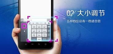 00baiducmv3-百度输入法3.7新增单手模式