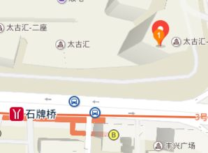 好买广州财富管理中心 -广州财富管理中心