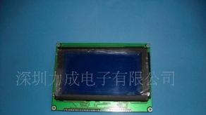 ...28带触摸屏 LCD液晶屏,液晶模块-定制家电LCD液晶控制板,LCM ...