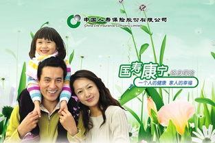 中国人寿康宁终身重大疾病保险怎么样 真实案例告诉你