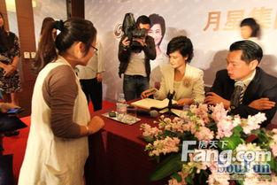香港凤凰卫视著名主持人吴小莉代言月星集团