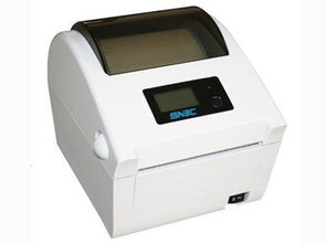 新北洋BTP L520 L540系列 高效便捷的标签打印机