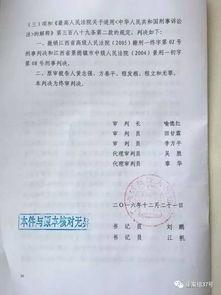 北京赛车pk10相关软件