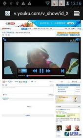 ...N700W完美播放在线视频网站视频资源-双核安卓4.0 首款MT6577金...