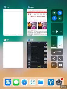 mini2已升级iOS11,怕就别升 iPad mini 系列综合讨论区 威锋论坛 威...