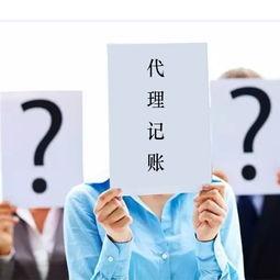 【代理记账】香港公司究竟该如何缴税?看了这个你就清楚了
