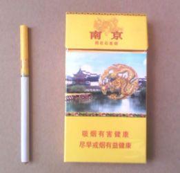 中南海5mg细支烟标 收藏佳品