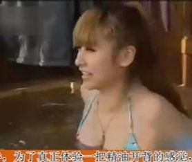 上海星尚频道主持人项茜乔全裸主持引热议组图