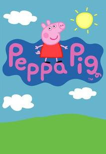 ... Peppa Pig 1