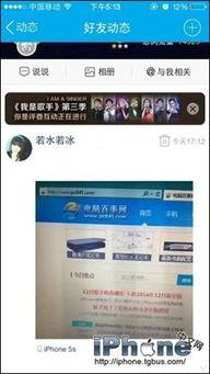 手机QQ视频聊天如何录像保存