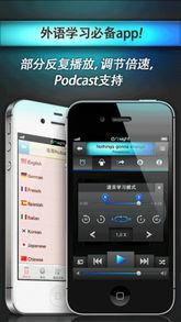 iPhone 音乐播放器下载 -音乐播放器 音乐播放器iPhone版