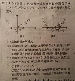 如何画出y=x+cosx的函数图像