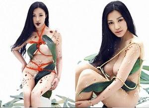 """...奶女神""""之称的苏梓玲再次曝光一组全裸《疯狂原始人》静态写真,..."""