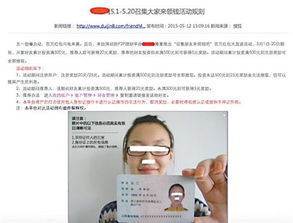 ...你的泄漏没有 手持身份证照片百度一搜就有