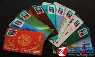丹道商途-如何申请招行信用卡副卡?   途径一主卡附属卡同步申请请在申请时勾...