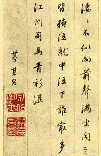 钱势今生-董其昌的一生 名动江南的艺术商