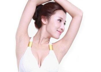 内衣,经常保持腋窝部的干燥和清洁,这样可以减少臭味的散发.少做过...