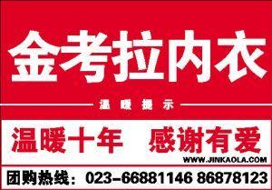 中国福利彩票 时时彩