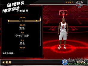 NBA2K15安卓中文版 v1.0.0.58 最新版 下载 NBA2K15安卓版下载