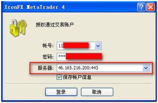 如何获取MT4平台商的服务器IP