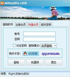 闽淘QQ群批量拉人软件-JZ5U绿色下载站2015年8月15日绿色精品更新