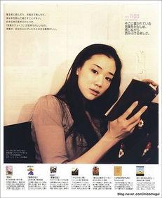 ...宠爱的气质女生苍井优 Yu Aoi 同交三男友 到底喜欢哪一个