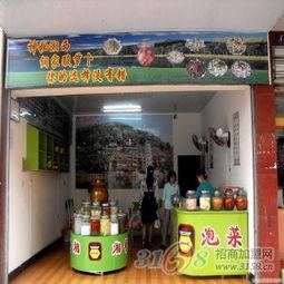湘西冰激凌加盟店