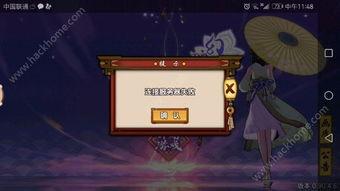 幻国传-1、玩家自身的网络出现了问题,检查下能否浏览网页.   切   换自己的...