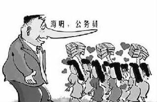漫画-无业游民冒充公务员同时和15女交往骗财骗色