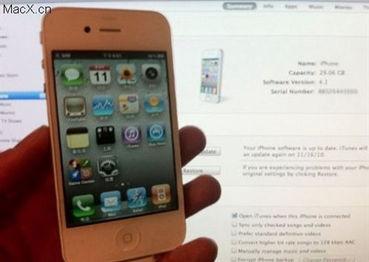 谣言满天飞 白色iPhone4再现开箱视频