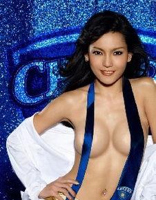 ...阳中文网图片,全国最大成年人色情