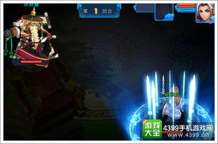 蜀山剑道绝剑技能展示 绝剑技能分析