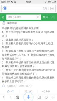 我的QQ被冻结了那个手机QQ安全中心说改密码就可以登,可是不行啊