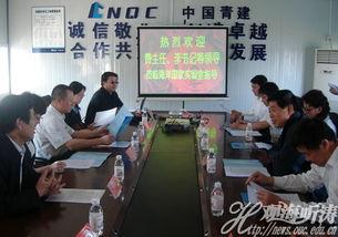 委书记、副社长李小千等有关领导到青岛海洋科学与技术国家实验室...