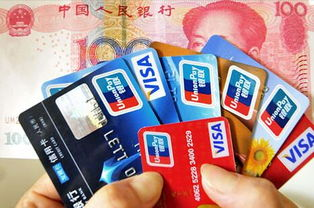 平安银行信用卡小额贷款办理条件