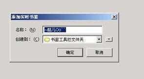 怎么进入加密的qq空间相册呢