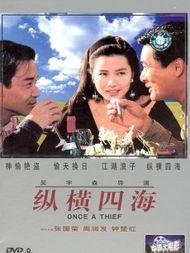 金瓶风月 语言 汉语普通话 6.8 -纵横四海 PPLive电影