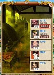 侠侣天下 炼化稀世神装打造天兵神器 07073游戏网–