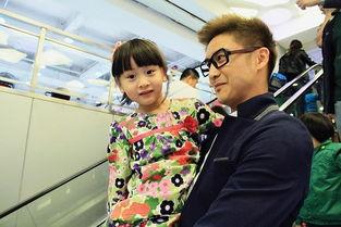 儿女双全网友赞田亮人生赢家新闻频道