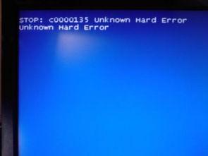 电脑开机时出现蓝屏是什么原因