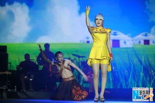 乌兰图雅演唱会 裸眼3D光影技术效果震撼全场