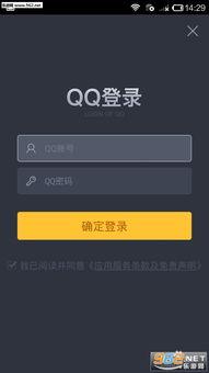 QQ红人神器vip破解版 qq红人刷赞神器手机版下载v3.8.0 乐游网安卓下...