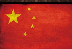 中国国旗复古怀旧电视背景墙