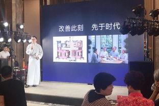 ...武汉的旧时光 荣家人的邻里情 房产武汉站 腾讯网