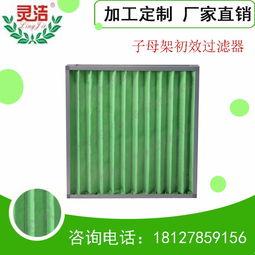 玻璃纤维HEPA的特点是:容尘量大、过滤精细、过滤效率高、稳定性...
